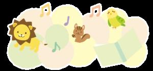 赤ちゃん絵本のWeb図書館